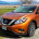 [View All Pictures] From the very first glance, it's clear that the focus of the 2015 Nissan Murano was on the design. The exterior is quite dramatic compared to any […]