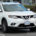 The 2016 Nissan Rogue is sleek and compact SUV, expertly styled and with a perfect combination of power and efficiency plus ample, versatile cargo space. The SUV is actually undeserving […]